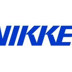 Nikkei News Logo